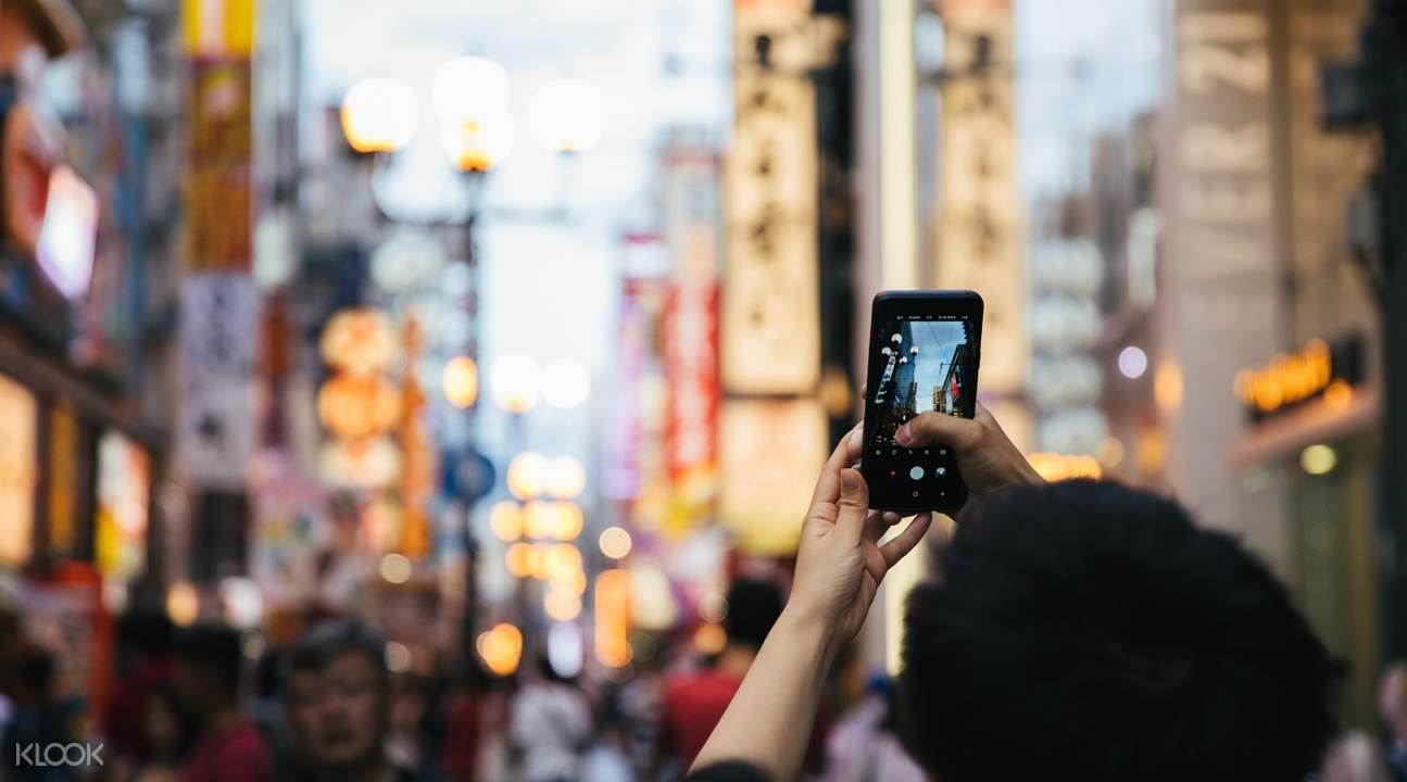 unlimited data sim card japan